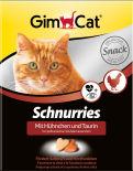 Лакомство для кошек GimCat Сердечки с курицей и таурином 420г