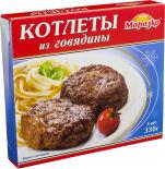 Котлеты Морозко из говядины 330г