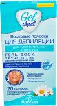 Полоски для депиляции Floresan Gel depil для лица 20шт