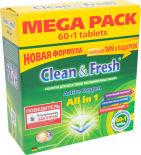 Таблетки для посудомоечной машины Clean&Fresh Allin1 Mega Pack 60шт