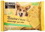 Лакомство для собак Veda Choco Dog печенье в белом шоколаде 30г