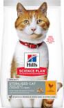 Сухой корм для стерилизованных кошек и кастрированных котов Hills Science Plan Sterilised Cat с курицей 300г