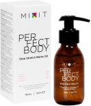 Масло для тела MiXiT Stop Stretch Marks Oil от растяжек 95мл