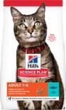 Сухой корм для кошек Hills Science Plan Adult с тунцом 300г