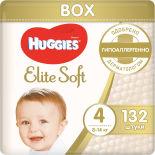 Подгузники Huggies Elite Soft 4 Box 8-14кг 132шт