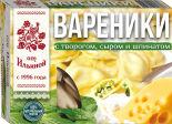 Вареники От Ильиной с творогом сыром и шпинатом 450г