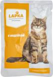 Корм для кошек Lapka с индейкой в соусе 85г