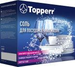 Соль для посудомоечных машин Topperr 1.5кг