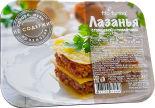Лазанья Fito Forma с говядиной и томатами 300г