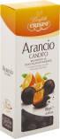 Цукаты апельсина Crispo в темном шоколаде 130г