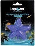 Распылитель для аквариума Laguna Морская звезда 85*75*20мм