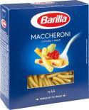 Макароны Barilla Maccheroni n.44 450г