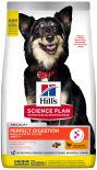 Сухой корм для собак Hills Science Plan Perfect Digestion Mini Adult для мелких пород для улучшения пищеварения с курицей 1.5кг