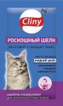 Шампунь-кондиционер для кошек Cliny Роскошный шелк 10мл