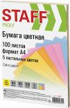 Бумага цветная Staff Profit А4 100л