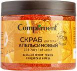 Скраб для тела Compliment Апельсиновый для упругой кожи 400мл