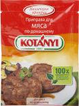 Приправа Kotanyi для мяса по-домашнему 25г