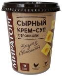 Крем-суп Мираторг Сырный с брокколи 360г