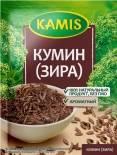 Кумин Kamis Зира 15г