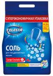Соль для посудомоечных машин Celesta 4кг
