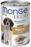 Корм для собак Monge Dog Fresh Chunks in Loaf рулет из курицы 400г
