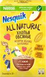Хлопья овсяные Nesquik All Natural Какао-Клубника 3шт и Какао-Яблоко 2шт 185г