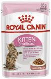 Корм для котят Royal Canin Kitten Sterilised для стерилизованных Желе 85г