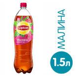 Чай холодный Lipton Малина 1.5л