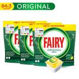 Капсулы для посудомоечных машин Fairy Original All in One 3*84шт