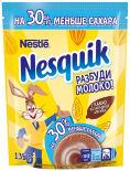 Какао-напиток Nesquik быстрорастворимый на 30% меньше сахара 135г