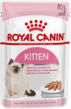 Корм для котят Royal Canin Kitten Instinctive Паштет 85г