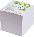Блок для заметок Hatber Eco Белый 9*9*9см