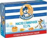 Масло сливочное Простоквашино Крестьянское 72.5% 180г