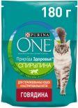 Сухой корм для кошек Purina One Природа здоровья Спирулина Говядина 180г