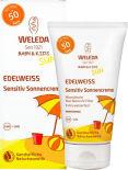 Крем солнцезащитный Weleda SPF50 для младенцев и детей 50мл