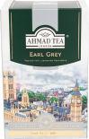 Чай черный Ahmad Tea Earl Grey 100г