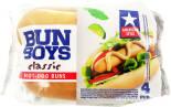 Булочки Bun Boys пшеничные для хот-догов 250г