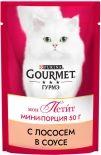 Корм для кошек Gourmet mon Petit Кусочки с лососем 50г