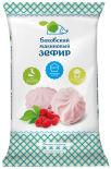 Зефир Бековские сладости Малиновый 250г