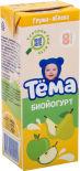 Биойогурт питьевой Тема Груша и Яблоко 2.8% 210г