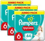 Трусики Pampers Pants 15+ кг Размер 6 44шт