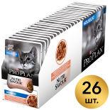 Влажный корм для кошек Pro Plan Nutri Savour Housecat кусочки в соусе с лососем 85г
