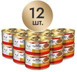 Корм для кошек Gourmet Gold соус де-люкс с говядиной 85г