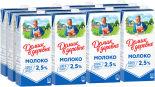 Молоко Домик в деревне ультрапастеризованное 2.5% 925мл