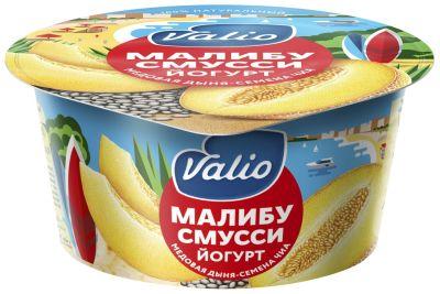 Йогурт Valio Clean label Малибу смусси Медовая дыня и семена чиа 2.6% 140г