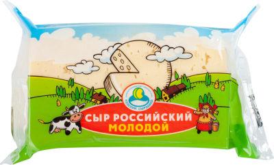 Сыр Кезский сырзавод Российский молодой 50% 250г