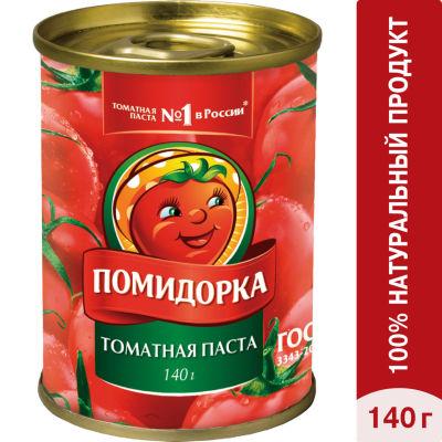 Паста томатная Помидорка 140г