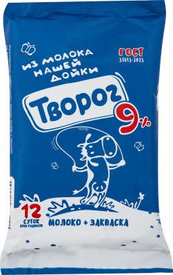 Творог из молока Нашей Дойки 9% 180г