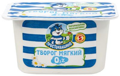 Творог Простоквашино Нежный мягкий 0.1% 130г