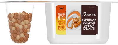 Йогурт Даниссимо Фантазия с хрустящими шариками со вкусом солёной карамели  105г